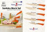 Tekno Cheff Santoku Block Set